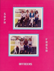 Page 17, 1981 Edition, Garden Grove High School - Argonaut Yearbook (Garden Grove, CA) online yearbook collection