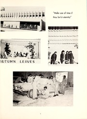 Page 7, 1970 Edition, Utica Junior College - Uticanite Yearbook (Utica, MS) online yearbook collection