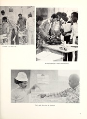 Page 17, 1979 Edition, Utica Junior College - Uticanite Yearbook (Utica, MS) online yearbook collection