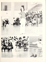 Page 11, 1981 Edition, Utica Junior College - Uticanite Yearbook (Utica, MS) online yearbook collection