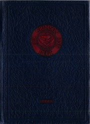 James Garfield High School - Crimson and Blue Yearbook (Los Angeles, CA) online yearbook collection, 1929 Edition, Page 1