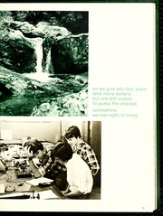 Page 17, 1975 Edition, Wake Forest University - Howler Yearbook (Winston Salem, NC) online yearbook collection