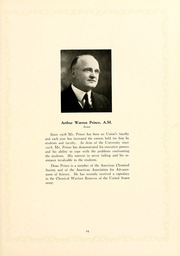 Page 17, 1930 Edition, Union University - Lest We Forget Yearbook (Jackson, TN) online yearbook collection