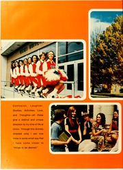 Page 16, 1973 Edition, Union University - Lest We Forget Yearbook (Jackson, TN) online yearbook collection