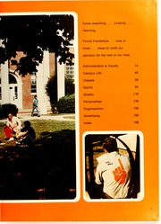 Page 9, 1973 Edition, Union University - Lest We Forget Yearbook (Jackson, TN) online yearbook collection