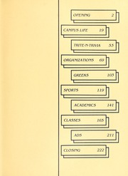 Page 3, 1987 Edition, Union University - Lest We Forget Yearbook (Jackson, TN) online yearbook collection