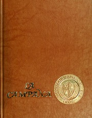 1984 Edition, Montclair State College - La Campana Yearbook (Upper Montclair, NJ)