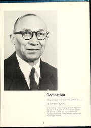 Page 7, 1959 Edition, Fayetteville State University - Fayettevillian Bronco Yearbook (Fayetteville, NC) online yearbook collection