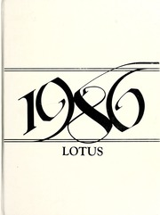 1986 Edition, Peace College - Lotus Yearbook (Raleigh, NC)