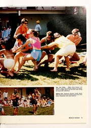 Page 13, 1988 Edition, Oglethorpe University - Yamacraw Yearbook (Atlanta, GA) online yearbook collection