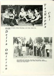 Page 36, 1979 Edition, Maryville College - Chilhowean Yearbook (Maryville, TN) online yearbook collection