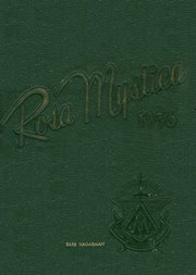 Page 1, 1956 Edition, York Catholic High School - Rosa Mystica Yearbook (York, PA) online yearbook collection