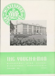 Page 7, 1947 Edition, McKeesport High School - Yough A Mon Yearbook (Mckeesport, PA) online yearbook collection