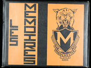 Northeastern High School - Les Memoires Yearbook (Manchester, PA) online yearbook collection, 1958 Edition, Page 1
