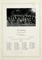 Page 79, 1917 Edition, Birmingham Southern College - Southern Accent Yearbook (Birmingham, AL) online yearbook collection