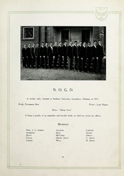 Page 81, 1917 Edition, Birmingham Southern College - Southern Accent Yearbook (Birmingham, AL) online yearbook collection