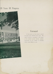 Page 7, 1946 Edition, Bethel Park High School - Beacon Yearbook (Bethel Park, PA) online yearbook collection