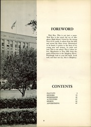 Page 7, 1959 Edition, Allegheny High School - Wah Hoo Yearbook (Pittsburgh, PA) online yearbook collection