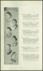 Page 32, 1934 Edition, Peabody High School - Peabody Yearbook (Pittsburgh, PA) online yearbook collection