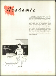 Page 16, 1943 Edition, Ambridge Area High School - Bridger Yearbook (Ambridge, PA) online yearbook collection