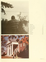 Page 7, 1974 Edition, Anderson College - Columns / Sororian Yearbook (Anderson, SC) online yearbook collection