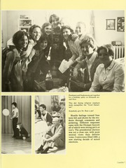 Page 11, 1981 Edition, Anderson College - Columns / Sororian Yearbook (Anderson, SC) online yearbook collection