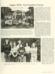 Page 161, 1982 Edition, Anderson College - Columns / Sororian Yearbook (Anderson, SC) online yearbook collection