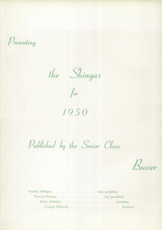Page 6, 1950 Edition, Beaver High School - Shingas Yearbook (Beaver, PA) online yearbook collection