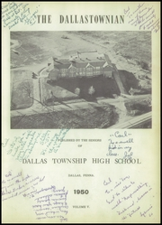 Page 5, 1950 Edition, Dallas Township High School - Dallastownian Yearbook (Dallas, PA) online yearbook collection