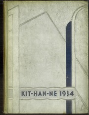 1934 Edition, Kittanning High School - Kit Han Ne Yearbook (Kittanning, PA)