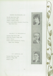 Page 17, 1933 Edition, Tamaqua High School - Sphinx Yearbook (Tamaqua, PA) online yearbook collection