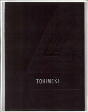 1967 Edition, Towanda High School - Tohemiki Yearbook (Towanda, PA)
