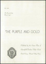 Page 5, 1948 Edition, Roman Catholic High School - Purple and Gold Yearbook (Philadelphia, PA) online yearbook collection