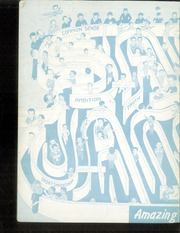 Page 2, 1951 Edition, St James Catholic High School - Blue and Gray Yearbook (Chester, PA) online yearbook collection