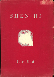 1935 Edition, Shenango High School - Shen Hi Yearbook (New Castle, PA)