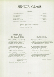 Page 14, 1939 Edition, Camp Hill High School - Camillon Yearbook (Camp Hill, PA) online yearbook collection