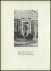 Page 6, 1951 Edition, Mercersburg Academy - Karux Yearbook (Mercersburg, PA) online yearbook collection