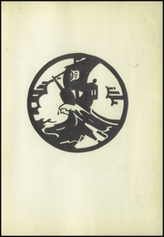 Page 5, 1939 Edition, Dormont High School - Yearbook (Pittsburgh, PA) online yearbook collection