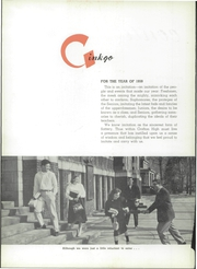 Page 9, 1959 Edition, Crafton High School - Ginkgo Yearbook (Crafton, PA) online yearbook collection