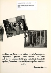 Page 9, 1942 Edition, Berea College - Chimes Yearbook (Berea, KY) online yearbook collection