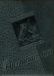 1950 Edition, Westmont Upper Yoder High School - Phoenician Yearbook (Johnstown, PA)