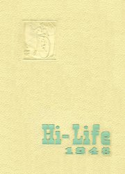 Page 1, 1948 Edition, Shillington High School - Hi Life Yearbook (Shillington, PA) online yearbook collection