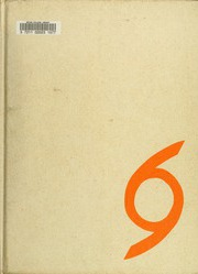 Page 1, 1969 Edition, Bryan College - Commoner Yearbook (Dayton, TN) online yearbook collection