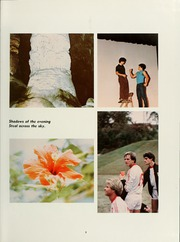 Page 7, 1985 Edition, Bryan College - Commoner Yearbook (Dayton, TN) online yearbook collection