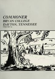 Page 5, 1986 Edition, Bryan College - Commoner Yearbook (Dayton, TN) online yearbook collection