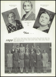 Page 13, 1960 Edition, Hummelstown High School - Tatler Yearbook (Hummelstown, PA) online yearbook collection