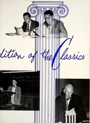 Page 15, 1955 Edition, University of the South - Cap and Gown Yearbook (Sewanee, TN) online yearbook collection