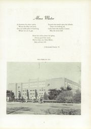 Page 7, 1951 Edition, Sell Perk High School - SPhere Yearbook (Perkasie, PA) online yearbook collection