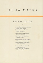 Page 12, 1937 Edition, Milligan College - Buffalo Yearbook (Elizabethton, TN) online yearbook collection