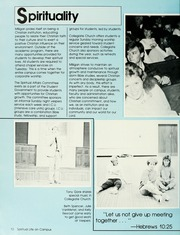 Page 16, 1987 Edition, Milligan College - Buffalo Yearbook (Elizabethton, TN) online yearbook collection